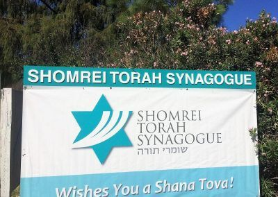 Temple Entrance Sign for Shomrei Torah in West Hills, CA